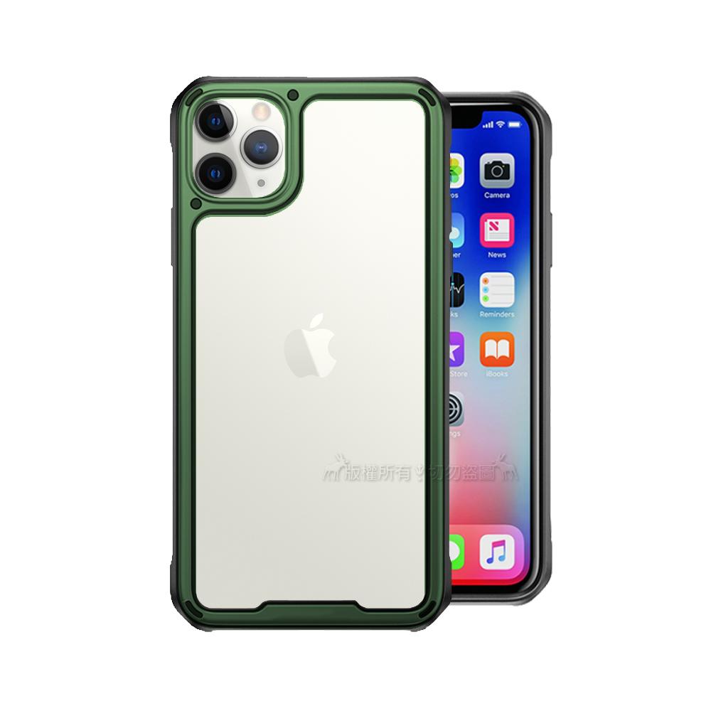 VXTRA 金屬質感 iPhone 11 Pro Max 6.5吋 軍工盾甲殼 防摔手機保護殼(金屬綠) 有吊飾孔
