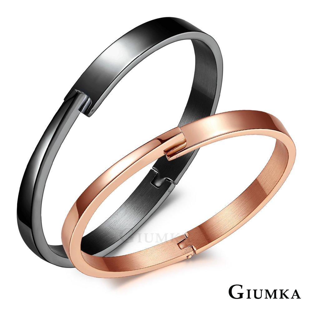 GIUMKA情侶手環刻字簡約時尚單個價格MB06015