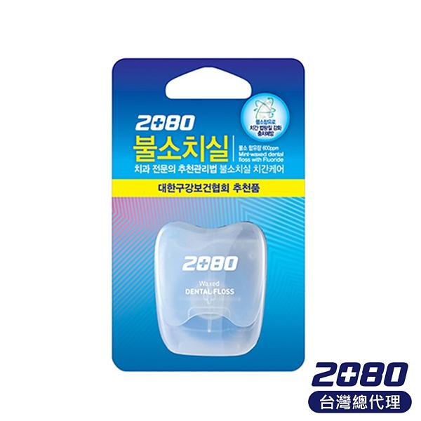 【韓國2080】 寬扁線含氟防蛀潔牙線(薄荷40M) 牙間刷 牙縫刷 牙線 齒縫清潔 94SHOP