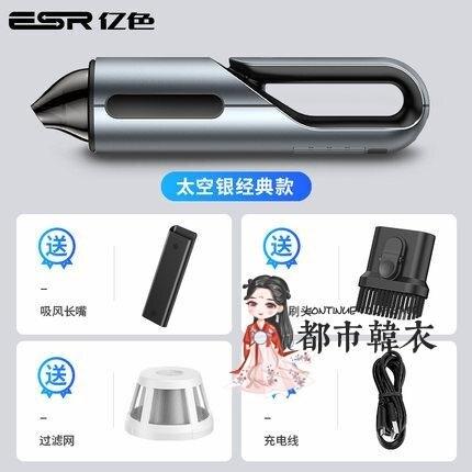 車載吸塵器 無線充電汽車用家用兩用大功率強力車內小型迷你手持式[優品生活館]