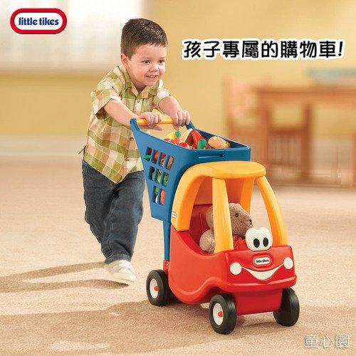 Little Tikes 淘氣購物車