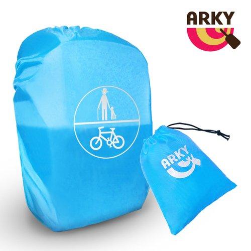 ARKY Raincoat背包雨衣-太陽神系列Eki艾奇