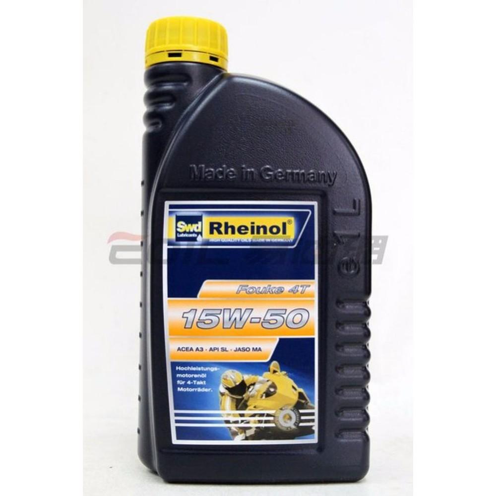 易油網swd rheinol 15w50 15w-50機車用 4t 全合成機油