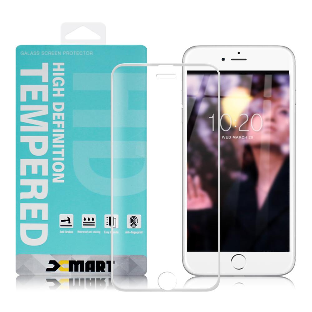 xmart for iphone 8 plus / 7 plus用 高透光2.5d滿版玻璃貼-白2入