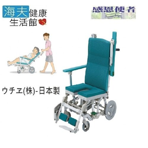 【日華 海夫】洗澡椅 行動安全淋浴椅 可傾斜式 舒適型 附頭枕(S0644)