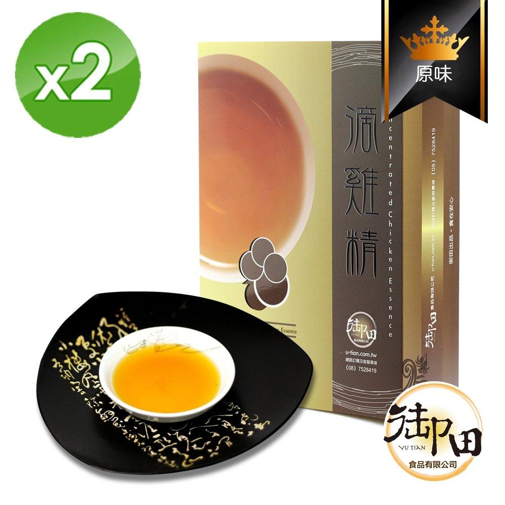 【御田】頂級黑羽土雞精品手作原味滴雞精(20入尊爵禮盒x2盒)