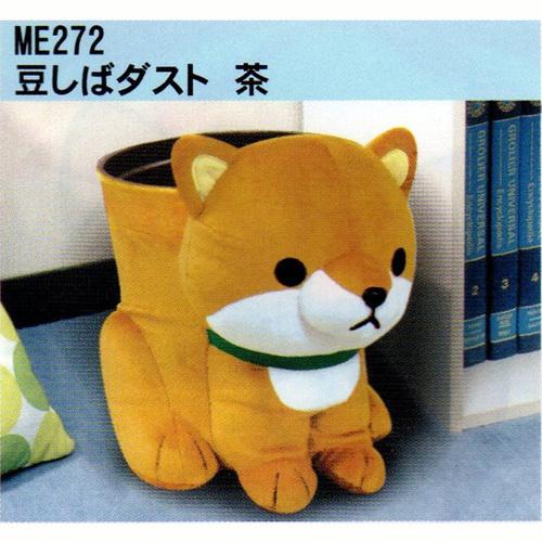 ME-272 可愛柴犬垃圾置物桶 茶色
