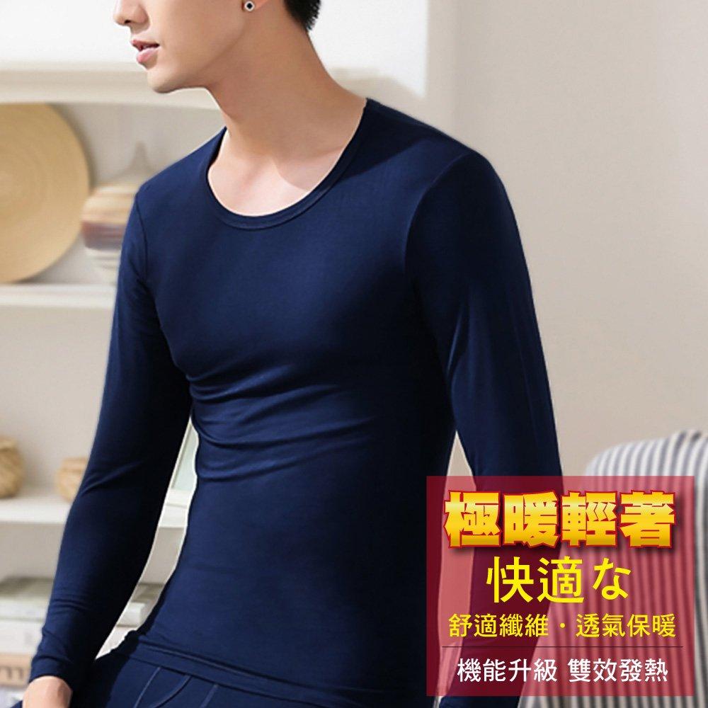 G+居家 輕磨毛男士圓領發熱衣(深藍色)