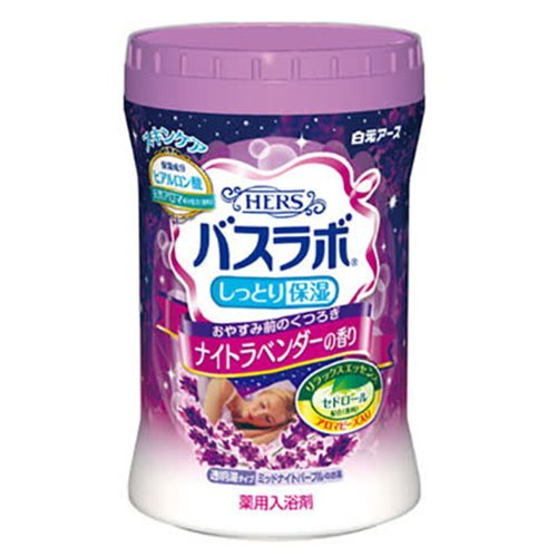 日本【白元】HERS入浴劑-夜香薰衣草