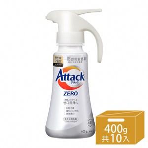 Attack ZERO超濃縮噴槍型洗衣凝露 (噴槍瓶400g)x10入 箱購400gx10