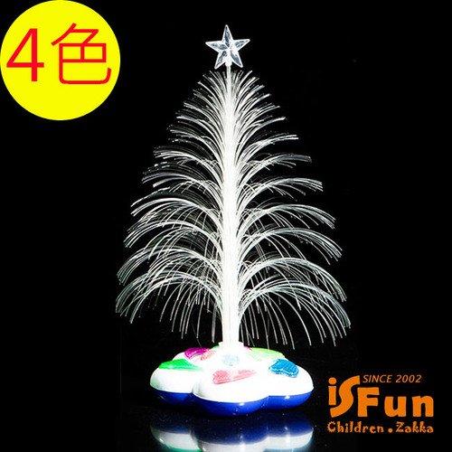 【iSFun】煙花聖誕樹*光纖星星音樂花底夜燈/隨機色