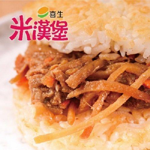 【喜生】米漢堡 牛蒡雞 (3入x160g/盒)