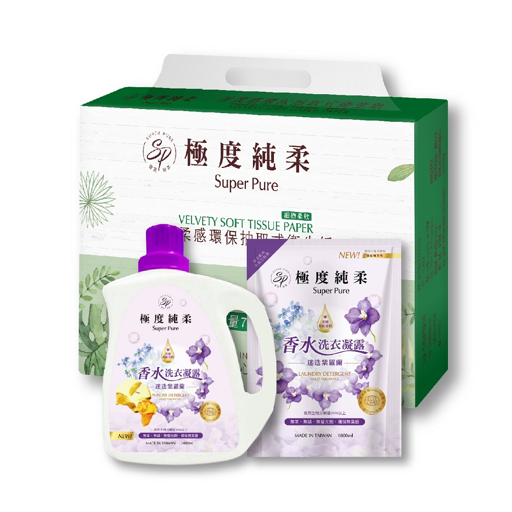 Superpure 極度純柔淨柔感環保抽取式花紋衛生紙150抽x70包/箱+極度純柔香水洗衣凝露-10件組
