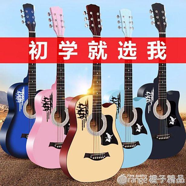 新手吉他初學者學生用女男38寸粉色女生款入門自學網紅樂器可愛全館促銷限時折扣