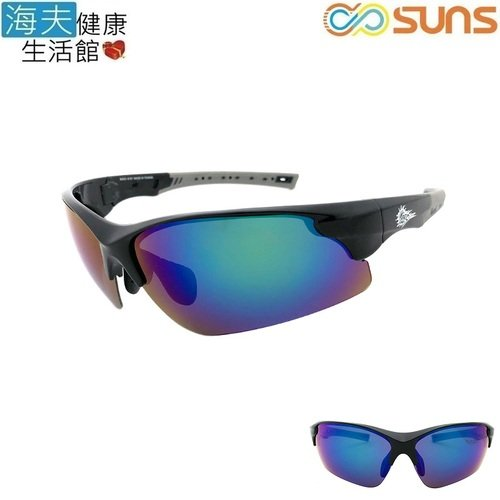 【海夫健康生活館】向日葵眼鏡 太陽眼鏡 戶外運動/偏光/UV400/MIT(821927)