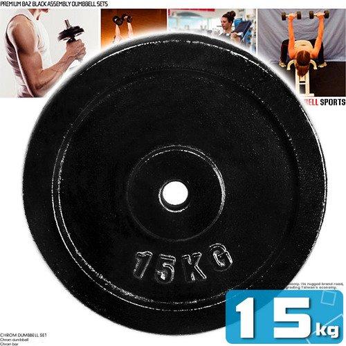 15KG傳統槓片(單片15公斤槓片.槓鈴片.啞鈴片.舉重量訓練.運動健身器材