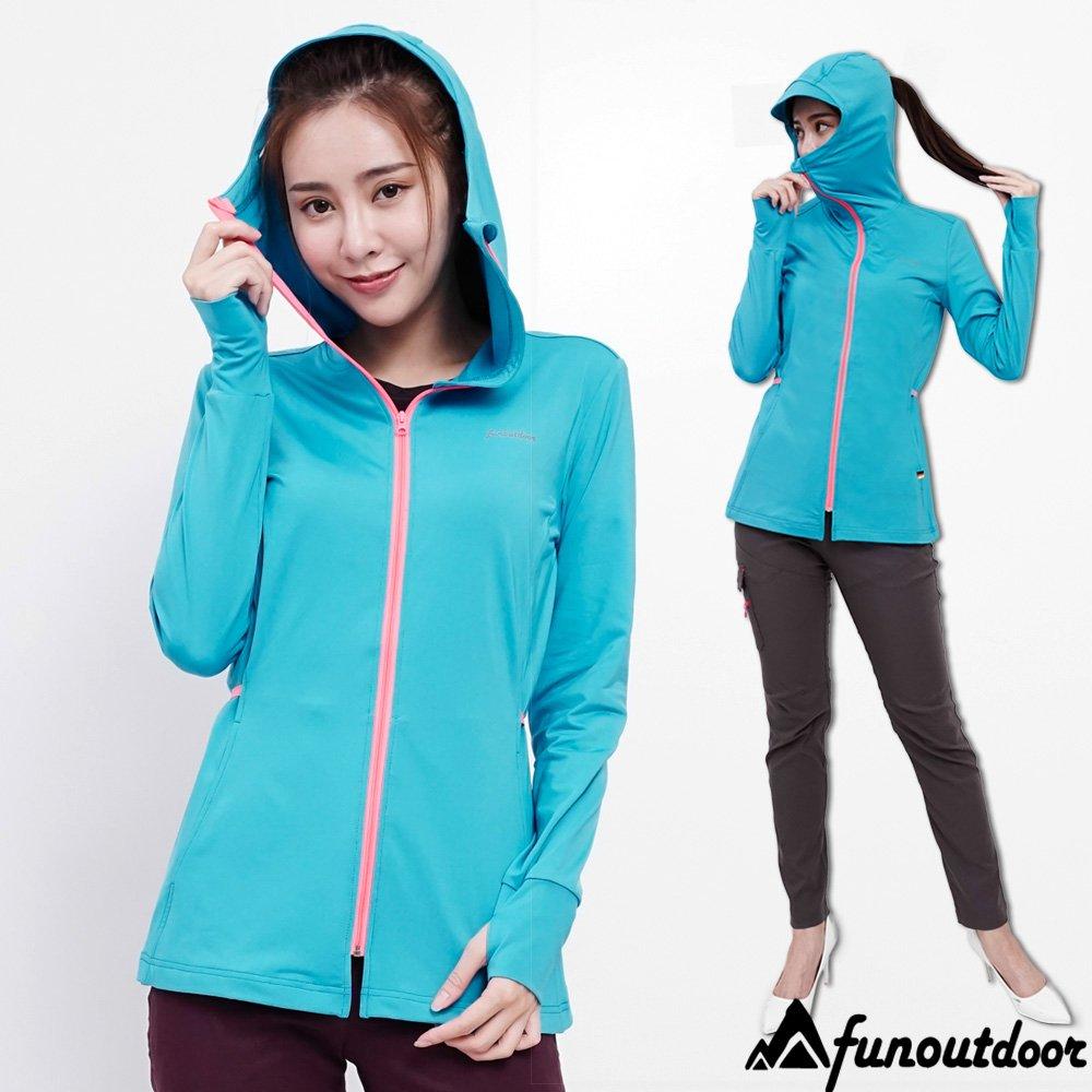 【戶外趣】女款全方位高度防曬UPF50+吸濕排汗透氣速乾長袖風衣外套(SJL001 天藍)