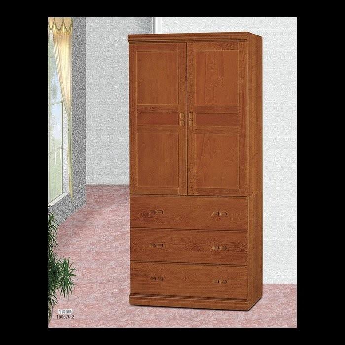 新精品ou-683-8 (b322) 梧桐樟木色3x7尺衣櫃 (不含其他商品) 台北至高雄滿三千