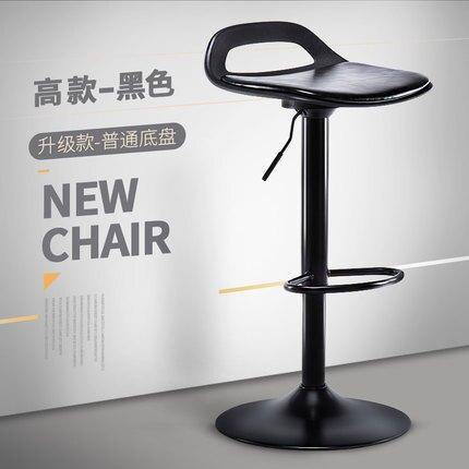椅品匯吧台椅升降椅子酒吧桌椅現代簡約凳子家用高吧凳吧椅高腳凳
