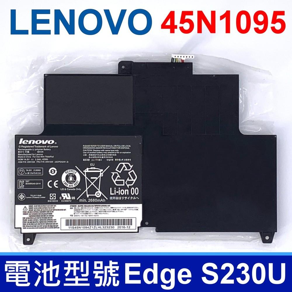 lenovo edge s230u 原廠電池 45n1092 45n1093 45n1094