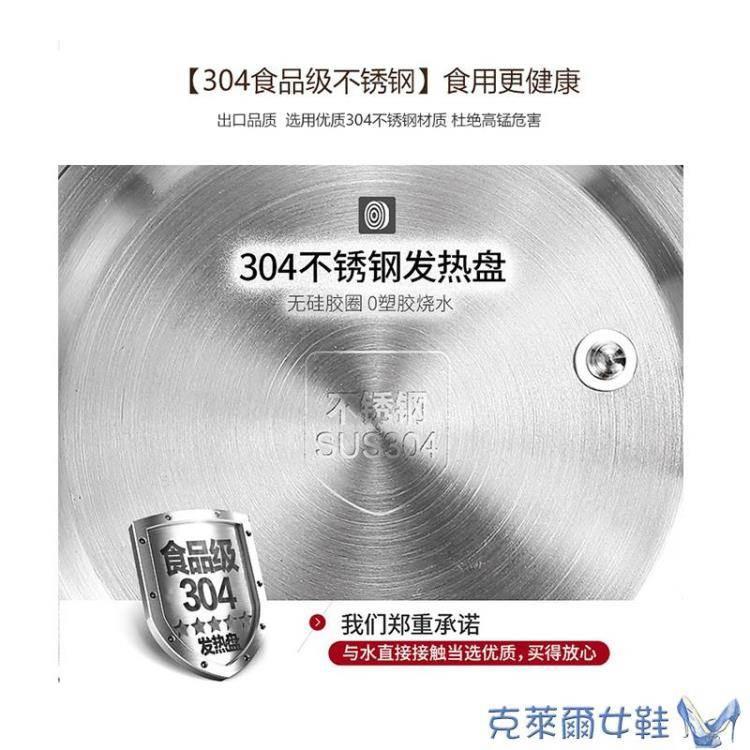 110V伏養生壺 出口美國 日本多功能電熱水壺全自動加厚玻璃中藥壺