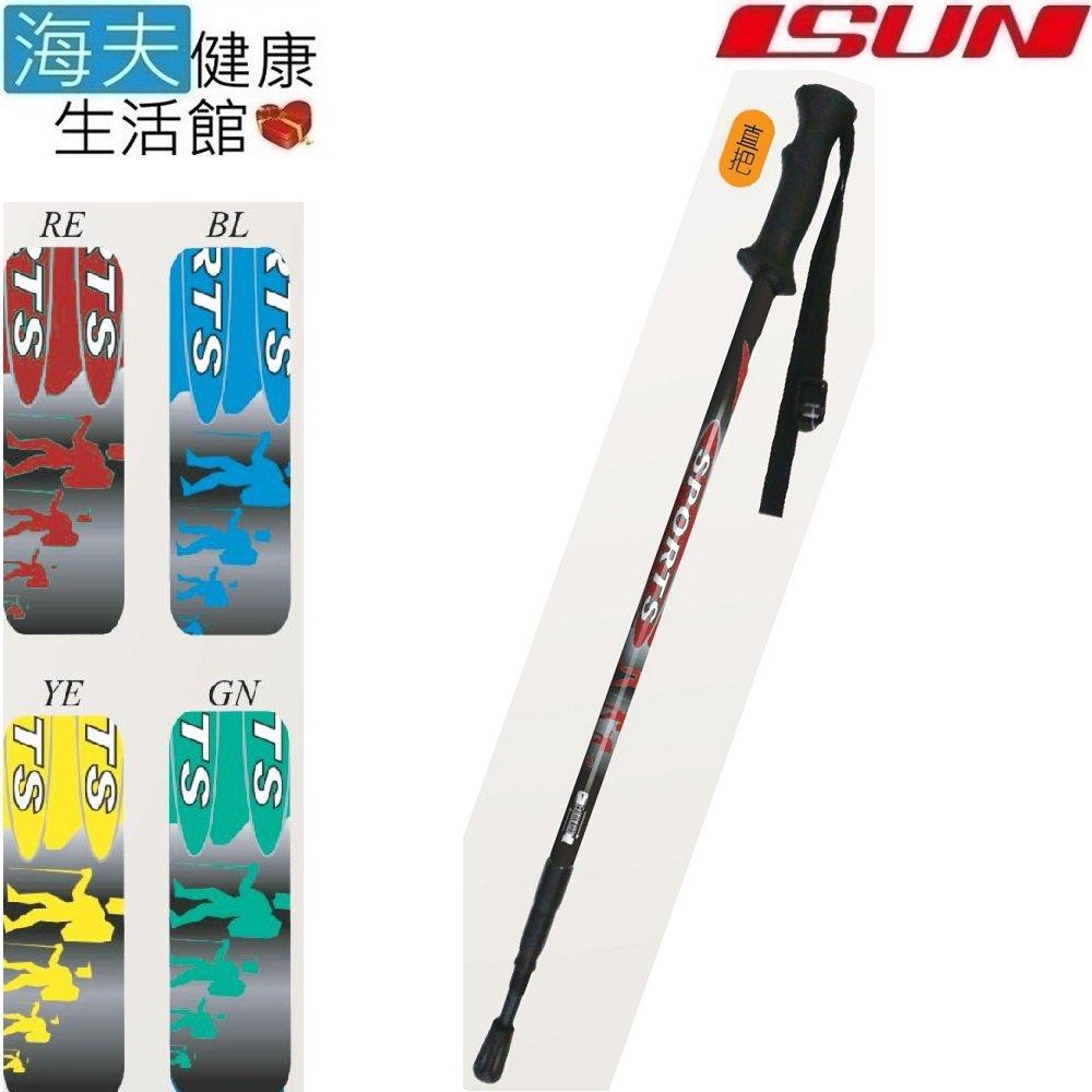 【海夫健康生活館】宜山 登山杖手杖 3段式伸縮/鋁合金/台灣製造/Sports(AT3P019)