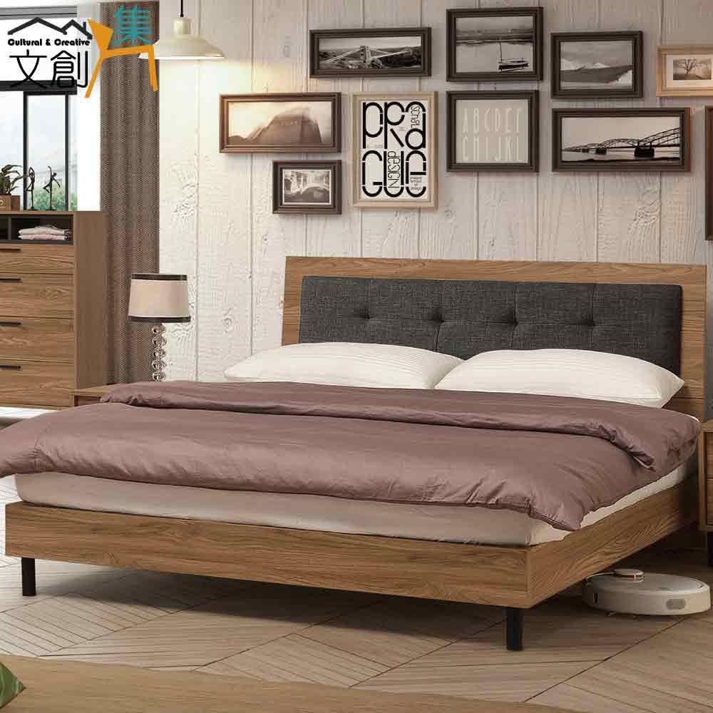 【文創集】藍柏蒂 時尚5尺棉麻布床片雙人床台組合(床頭片+床底+不含床墊)