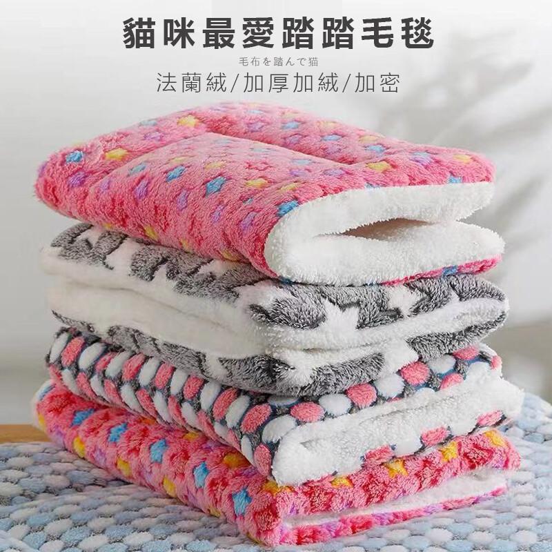 貓咪吸盤式吊床-毛毯 加購專區