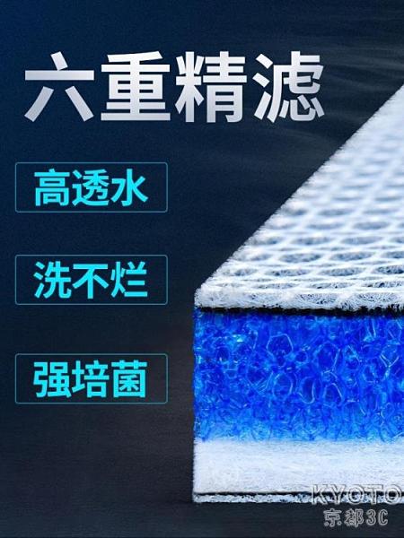 過濾棉魚缸專用過濾材料高密度加厚凈水魔毯水族箱活性炭生化 【快速出貨】