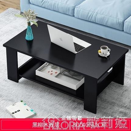 茶幾 簡約現代客廳家用創意小戶型沙發方桌北歐簡易小桌子茶桌臥室【99購物節】