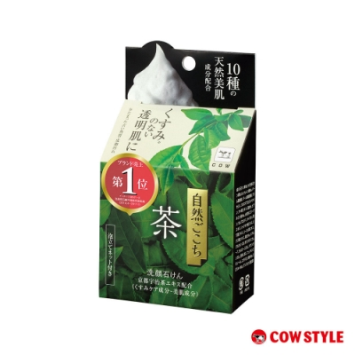 日本牛乳石鹼 自然派綠茶洗顏皂 80g