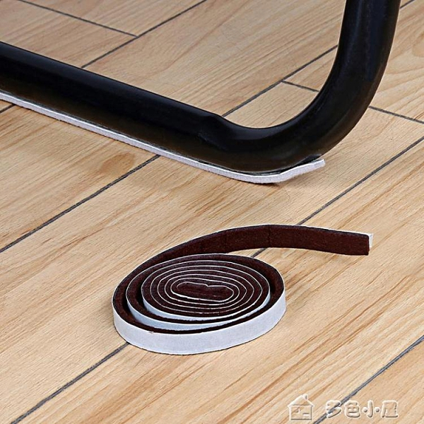 桌腳套椅腳套護家弓型椅子腳墊毛氈靜音耐磨防刮花地板保護墊凳子腿墊桌椅腳墊快速出貨