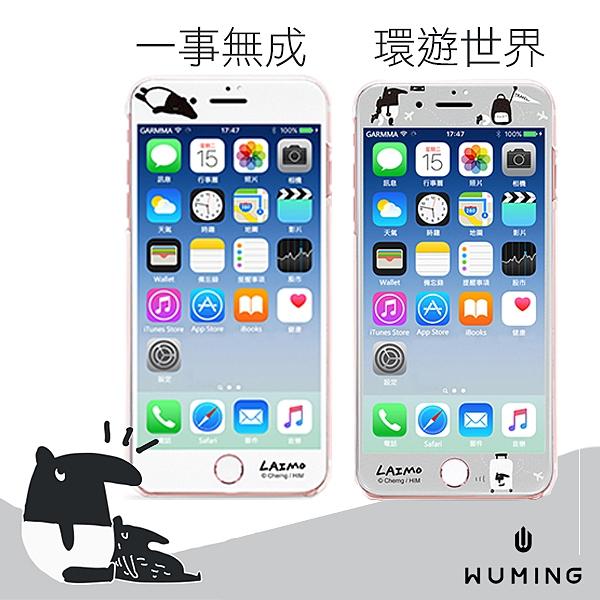 iPhone 8 馬來貘 9H 鋼化玻璃貼 螢幕保護貼 玻璃貼 軟邊 防指紋 i8 i7 Plus 『無名』 N02109