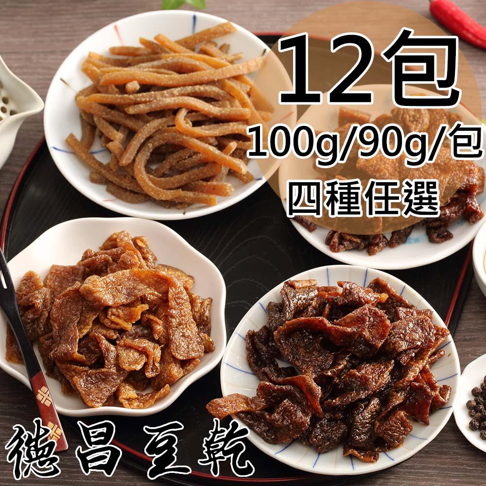 【德昌】非基改豆干四種任選12包〈麻辣五香、沙茶、黑胡椒、蒜絲〉