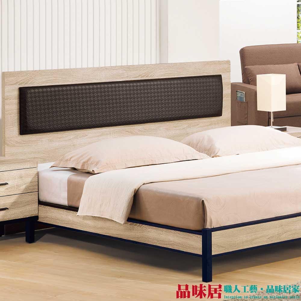 【品味居】克里斯多 時尚5尺木紋雙人床台組合(不含床墊)