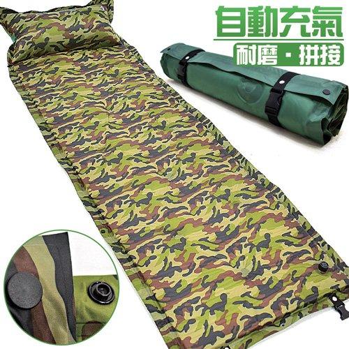 可拼接式迷彩自動充氣睡墊(帶枕充氣床墊充氣墊)