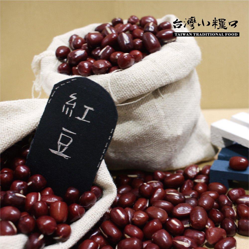 任選【台灣小糧口】五穀雜糧 ● 本產紅豆600g