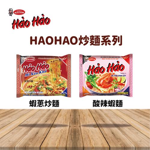【越南】HAO HAO泡麵(30包入)X1箱