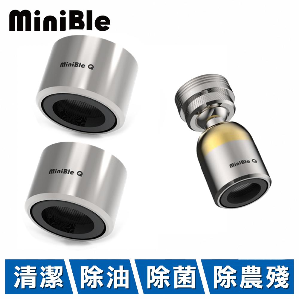 ★快速到貨★【1+2超值組】HerherS和荷 MiniBle Q 微氣泡起波器 轉向版1入 +  M22內牙版2入