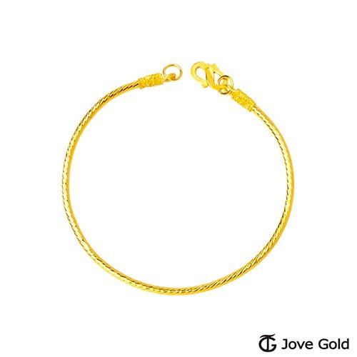 jove gold 漾金飾 經典彌月黃金手環現貨+預購