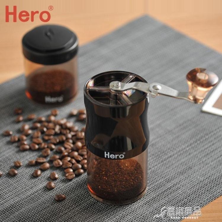 手搖磨豆機咖啡豆研磨機磨粉機便攜手磨咖啡機家用手動粉碎機【免運快出】 全館限時8.5折特惠!