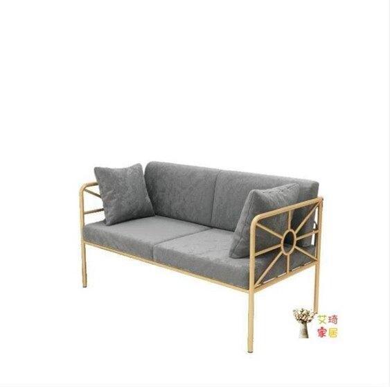 休閒卡座 鐵藝奶茶店桌椅網紅簡約休閒休息區甜品店咖啡廳卡座雙人沙發T