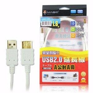 USB2.0 A公 對 A母 延長線(24K鍍金) 1.8米