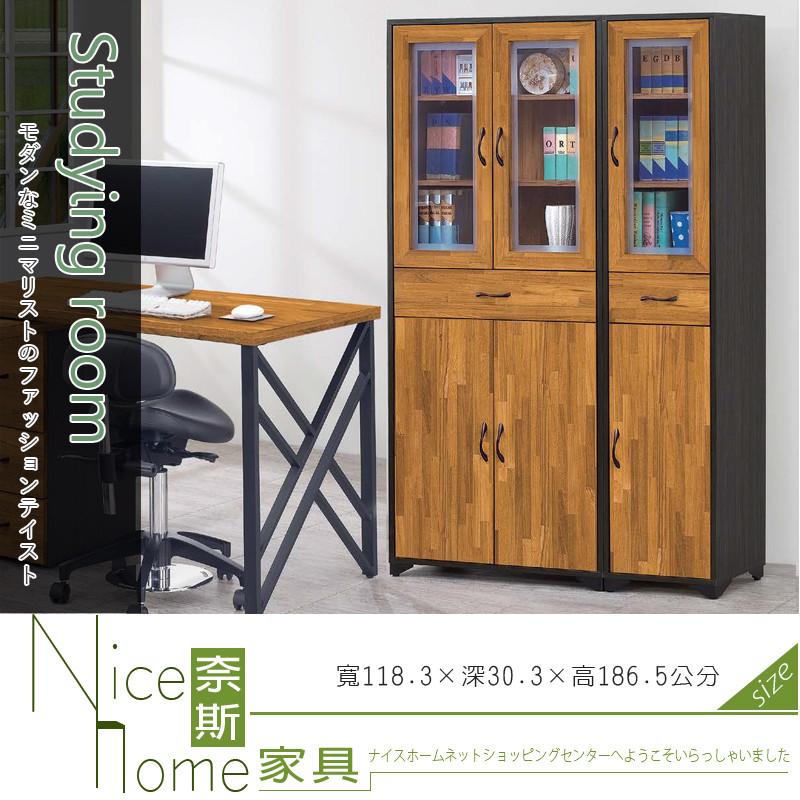 奈斯家具nice524-2-hk 海彎積層木3.9尺書櫥