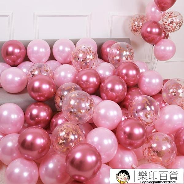網紅馬卡龍色氣球婚禮結婚房間生日派對場景求婚布置創意用品臥室 樂印百貨