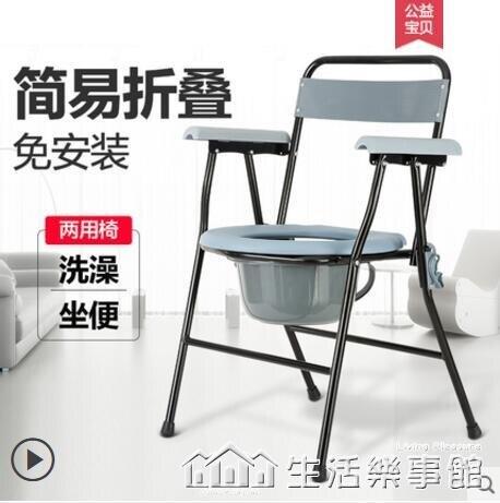 老年人坐便椅家用殘疾人移動馬桶椅坐便器可摺疊孕婦老人廁所椅子 NMS 全館特惠9折