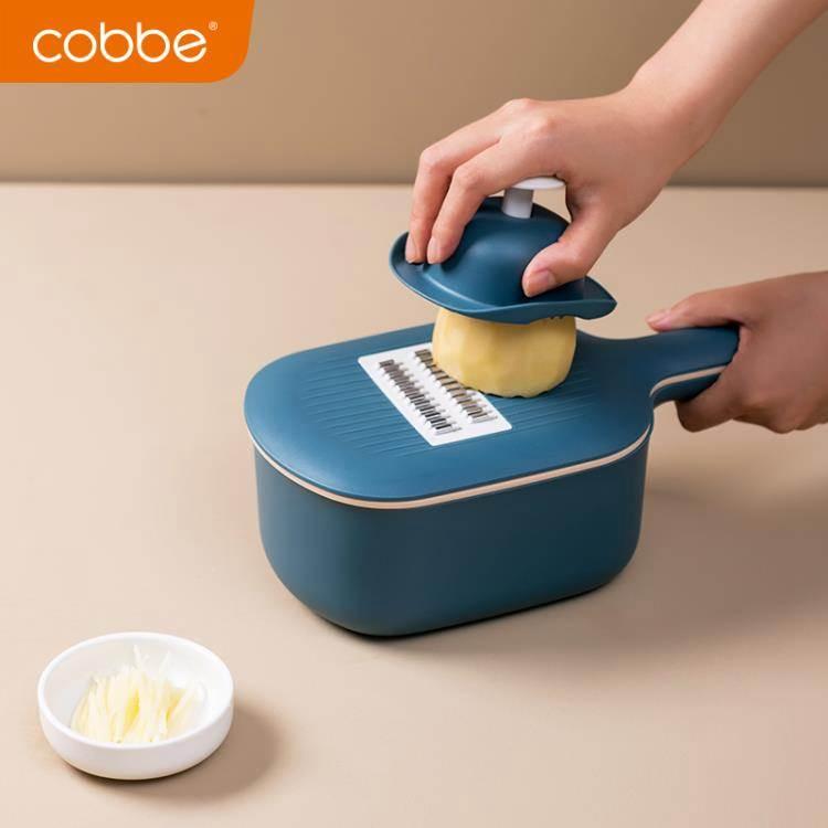 切菜機 廚房土豆絲切絲器多功能家用蔬菜擦絲切花插絲切片機刨絲切菜神器