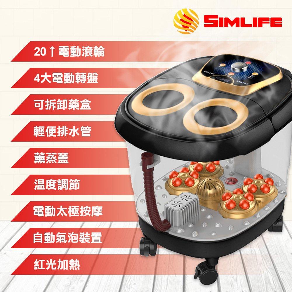 Simlife—活力養生腳部大循環薰蒸泡腳機(顏色隨機)