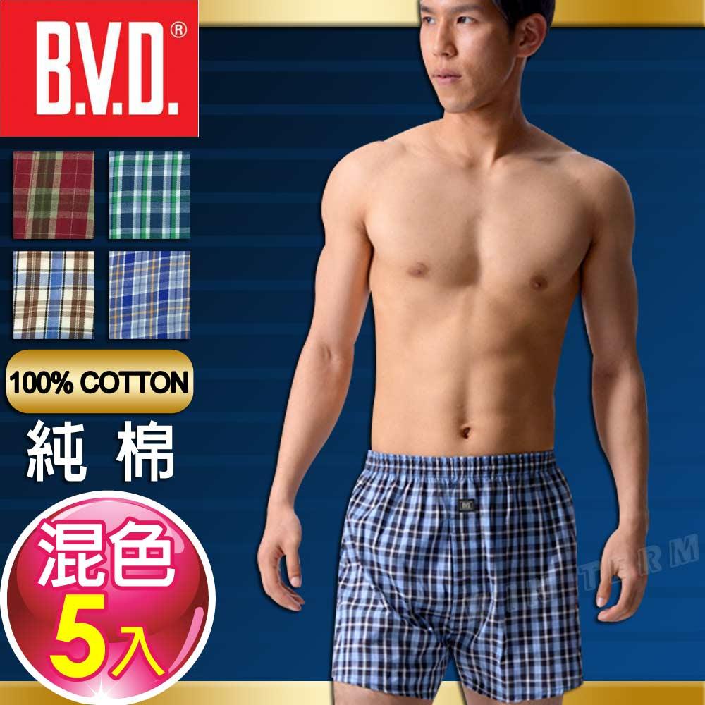 BVD 100%純棉居家平織褲(混色5入組)
