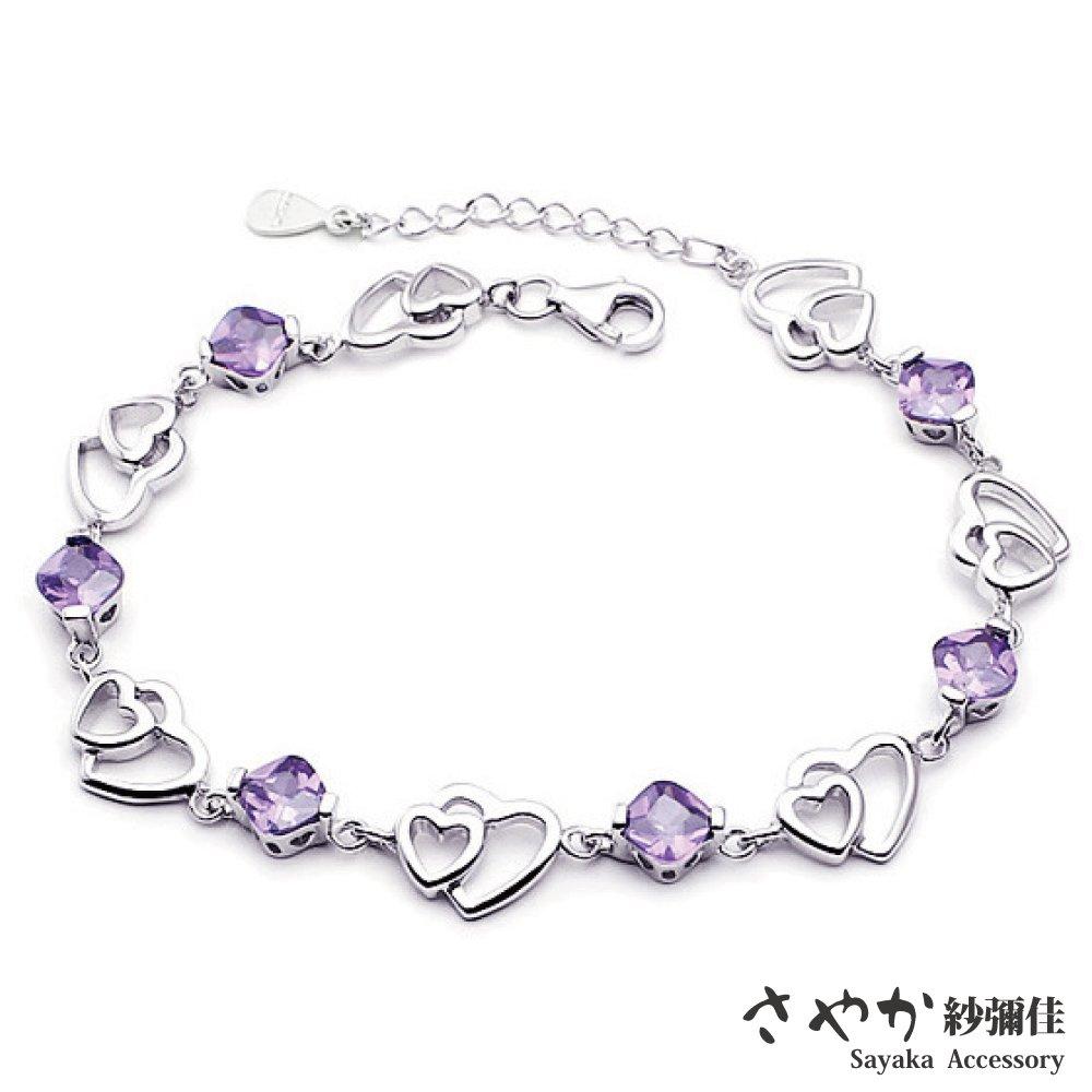 【Sayaka紗彌佳】純銀紫色情迷雙心手鍊